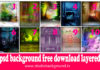 psd background free download layered